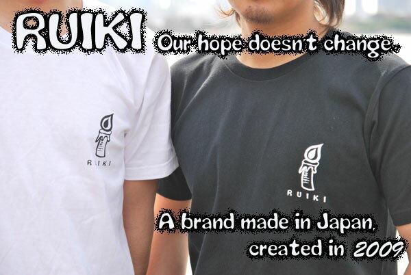 RUIKI 5.0オンスTシャツ 【Boys】