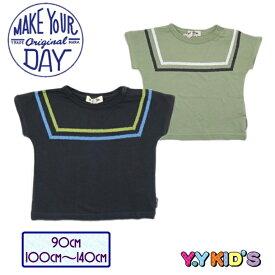 45%OFF セール 子供服 メイクユアデイ MAKE YOUR DAY 半袖 Tシャツ 2019 夏物 幼児 幼稚園 保育園 小学生 セーラープリントTシャツ メール便可