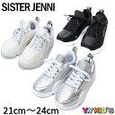 30%OFF セール シスタージェニー JENNI 子供服 靴 スニーカー 2020 春物 小学生 女児 女の子 ガールズ バックロゴテー…