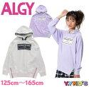 子供服ALGYアルジートレーナー2020春物小学生女児女の子ガールズサイドジップフードトレーナー