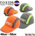 子供服エフオーキッズ帽子キャップ2020春物幼児幼稚園保育園小学生NASACAP