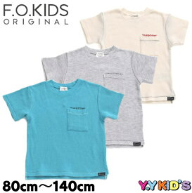 【SALE セール】 FOKIDS エフオーキッズ 半袖 Tシャツ 2020 夏物 サイズ(90cm/100cm/110cm/120cm/130cm/140cm) シンプルサーマルTシャツ メール便可
