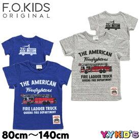 【SALE セール】 FOKIDS エフオーキッズ 半袖 Tシャツ 2020 夏物 サイズ(90cm/100cm/110cm/120cm/130cm/140cm) FIRE FIGHTERS Tシャツ メール便可