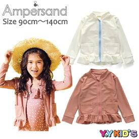 アンパサンド 子供服 ラッシュガード 2020 夏物 幼児 幼稚園 保育園 小学生 ペプラムラッシュガード メール便可