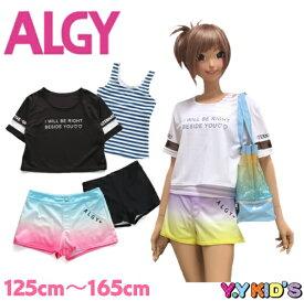 30%OFF セール アルジー ALGY 子供服 水着 2020 夏物 小学生 女児 女の子 ガールズ 切替T付きボーダー4P水着