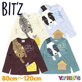 ビッツ BIT'Z 子供服 長袖 Tシャツ 2020 秋冬物 幼児 幼稚園 保育園 小学生 長袖Tシャツ メール便可