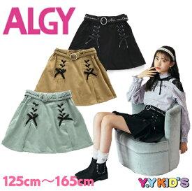 アルジー ALGY 子供服 スカート 2020 秋冬物 小学生 女児 女の子 ガールズ ベルト付きコーデュロイスカパン