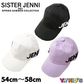 【SALE セール】 SISTER JENNI シスタージェニー キャップ 帽子 2021 春物 サイズ(54~56cm/56~58cm) 3Dビッグロゴキャップ