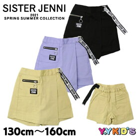 【SALE セール】 SISTER JENNI シスタージェニー ショートパンツ 2021 夏物 サイズ(130cm/140cm/150cm/160cm) ロゴテープラップショートパンツ メール便可