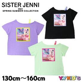 【SALE セール】 SISTER JENNI シスタージェニー 半袖 Tシャツ 2021 夏物 サイズ(130cm/140cm/150cm/160cm) ワンショル風転写Tシャツ メール便可