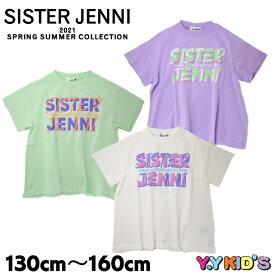 【SALE セール】 SISTER JENNI シスタージェニー 半袖 Tシャツ 2021 夏物 サイズ(130cm/140cm/150cm/160cm) ペイント風ロゴTシャツ メール便可
