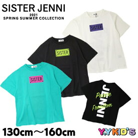 【SALE セール】 SISTER JENNI シスタージェニー 半袖 Tシャツ 2021 夏物 (130cm/140cm/150cm/160cm) バックロゴロング丈Tシャツ メール便可