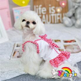 【限定】シンプルで可愛らしいリボンキャミワンピース♪ 小型犬用♪★【セール】【トイプードル】【パピヨン】【チワワ】【ヨーキー】【ポメラニアン】【春夏新作】【犬ウェア】【犬 服】【可愛い】