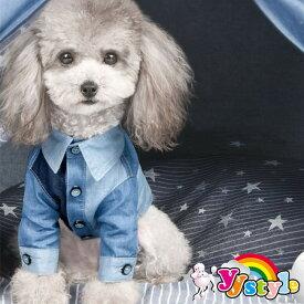 薄手100%綿素材使い かっこいい切替デニムシャツ【セール】【トイプードル】【パピヨン】【チワワ】【ヨーキー】【春夏新作】【犬ウェア】【犬 服】【可愛い】