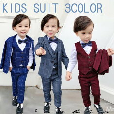 子ども子供服男の子女の子ベビー服キッズ上下セット子どもスーツ上下セットタキシードチェックスーツスーツ上下セット