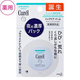 キュレル リップケア バーム 4.2g リップバーム【医薬部外品】花王