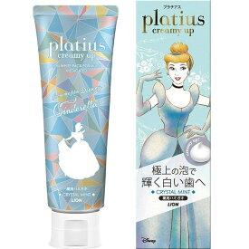 プラチアスcreamyupペーストクリスタルドミント90gライオン歯磨き粉