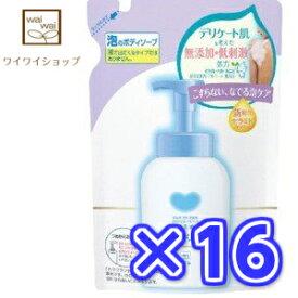 【送料無料】カウブランド 無添加 泡のボディソープ つめかえ用 500mlX16袋 ボディソープ 牛乳石鹸