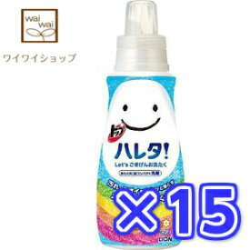 【送料無料】トップ ハレタ 本体 425gX15本 洗濯用洗剤液体 ライオン