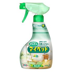 かんたんマイペットハンディスプレー400ml花王リビング用洗剤フロア用洗剤