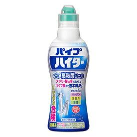 パイプハイター高粘度ジェル500gバス・トイレ用洗剤配管用洗剤花王