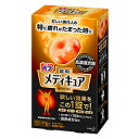 バブメディキュア柑橘の香り6錠入70g×6錠花王入浴剤