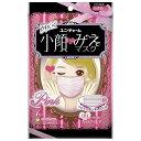 【数量限定】小顔にみえマスク ピンク 小さめ 7枚 PM2.5対応 99%カットフィルタ ユニ...