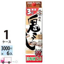送料無料 清州城 信長 鬼ころし 3L (3000ml) パック 6本入 1ケース(6本)