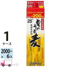 送料無料 鷹正宗 めちゃうま麦 本格麦焼酎 25度 2L (2000ml) パック 6本入 1ケース(6本)