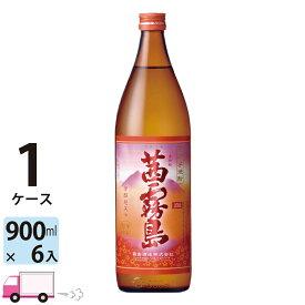 送料無料 茜霧島 芋焼酎25度 900ml瓶 6本入 1ケース(6本)