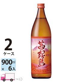送料無料 茜霧島 芋焼酎25度 900ml瓶 6本入 2ケース(12本)