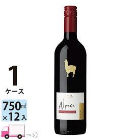 送料無料 サンタ・ヘレナ・アルパカ・カベルネ・メルロー 750ml 1ケース (12本)
