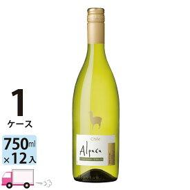 送料無料 サンタ・ヘレナ・アルパカ・シャルドネ・セミヨン 750ml 1ケース (12本)
