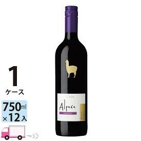 送料無料 サンタ・ヘレナ・アルパカ・カルメネール 750ml 1ケース (12本)