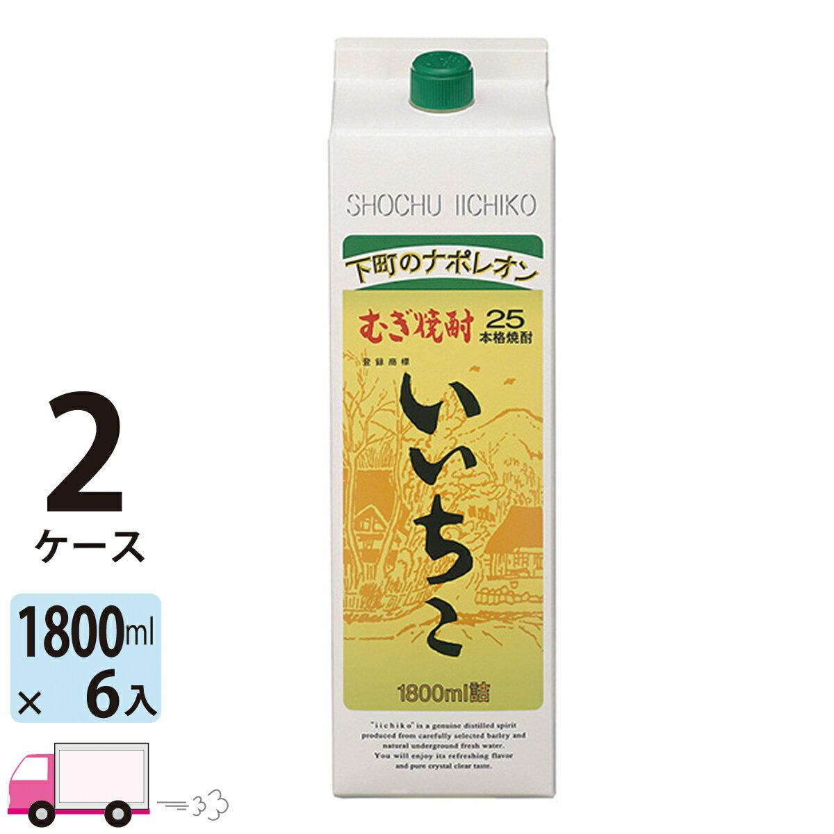 送料無料 いいちこ 麦焼酎25度 1.8L (1800ml) パック 6本入 2ケース(12本)