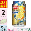 送料無料 チューハイ サワー アサヒ ウィルキンソン ハード 無糖レモン 350ml 24缶入 2ケース (48本)