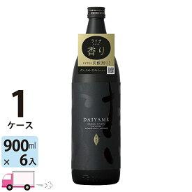 送料無料 いも焼酎 だいやめDAIYAME25゜ 900ml瓶 6本入 1ケース(6本)