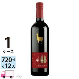送料無料 サンタ・ヘレナ・アルパカ・スペシャル・ブレンド・レッド 750ml 1ケース (12本)