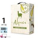 白ワイン 送料無料 BOXワイン BIB サンタ・ヘレナ・アルパカ・シャルドネ・セミヨン 3000ml 1ケース (4本)