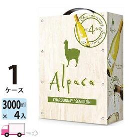 送料無料 BOXワイン BIB サンタ・ヘレナ・アルパカ・シャルドネ・セミヨン 3000ml 1ケース (4本)