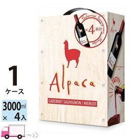 送料無料 BOXワイン BIB サンタ・ヘレナ・アルパカ・カベルネ・メルロー 3000ml 1ケース (4本)