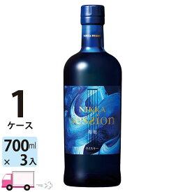 数量限定 送料無料 ニッカ セッション ウイスキー 700ml瓶 3本