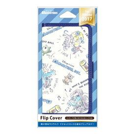 【在庫処分】PGA iPhone X用 フリップカバー モンスターズ・インク PG-DFP278MOI【送料無料】4562358132780