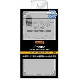 【在庫処分】レイ・アウト iPhone X用 ハードケース 軽量 フレキシブル RT-P16TC90/CM【送料無料】4562357020408