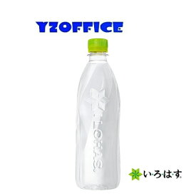 【2ケース48本】い・ろ・は・す 天然水 ラベルレス PET 560ml