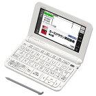 CASIOカシオ電子辞書中学生モデルエクスワードXD-Z3800WEホワイト