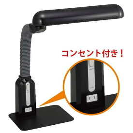OHM コンセントつきLED学習デスクライト ブラック L-72K(07-1518)