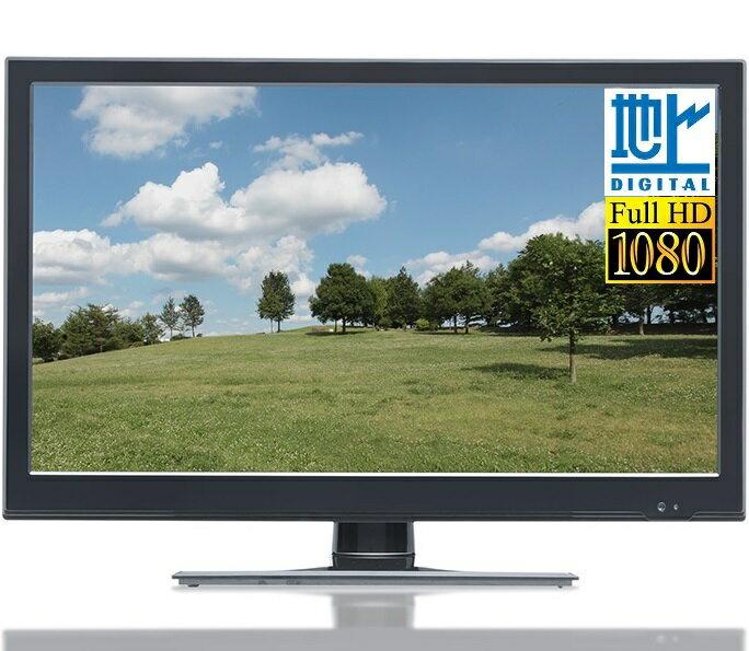 レボリューション ZM-22TV 22型地上デジタルフルハイビジョン液晶テレビ 【送料無料(沖縄県を除く)】