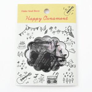 FLAKE SEAL DECO(フレークシール デコ) ハッピーオーナメント(BK) プレゼント ギフト 贈り物 アレンジ スクラップブッキング スクラップブック かわいい おしゃれ ペーパー ミニアルバム 材