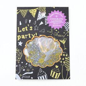 FLAKE SEAL DECO(フレークシール デコ) コングラッツ(GO/S) プレゼント ギフト 贈り物 アレンジ スクラップブッキング スクラップブック かわいい おしゃれ ペーパー ミニアルバム 材料 [M便 2/25]